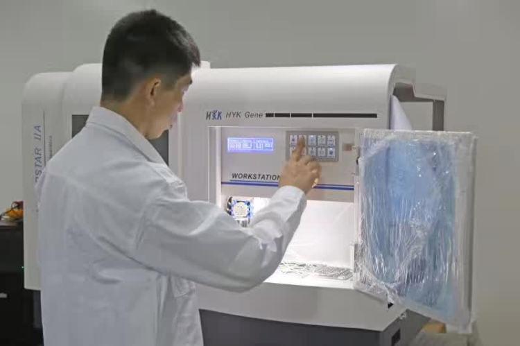 """人物   深圳华因康盛司潼:实践国产基因测序设备""""从0到1"""""""