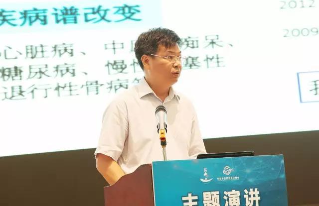 聚焦基因科学与中医药传承创新发展 中医药基因分会成立大会在湘举行
