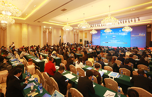 First Summit of Chinese Gene Sequencing Technology and Industry Alliance Held Successfully in Shenzhen